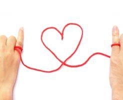 恋愛や婚活、結婚の赤い糸